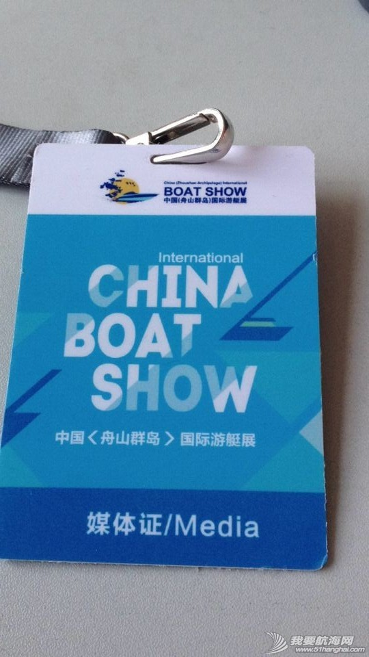 2014,国际 我要航海网-2014舟山国际游艇展现场直击 QQ图片20140712144753.jpg