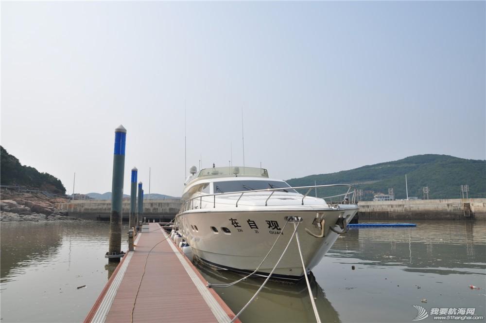 2014,国际 我要航海网-2014舟山国际游艇展现场直击 观自在号游艇,81尺法拉蒂