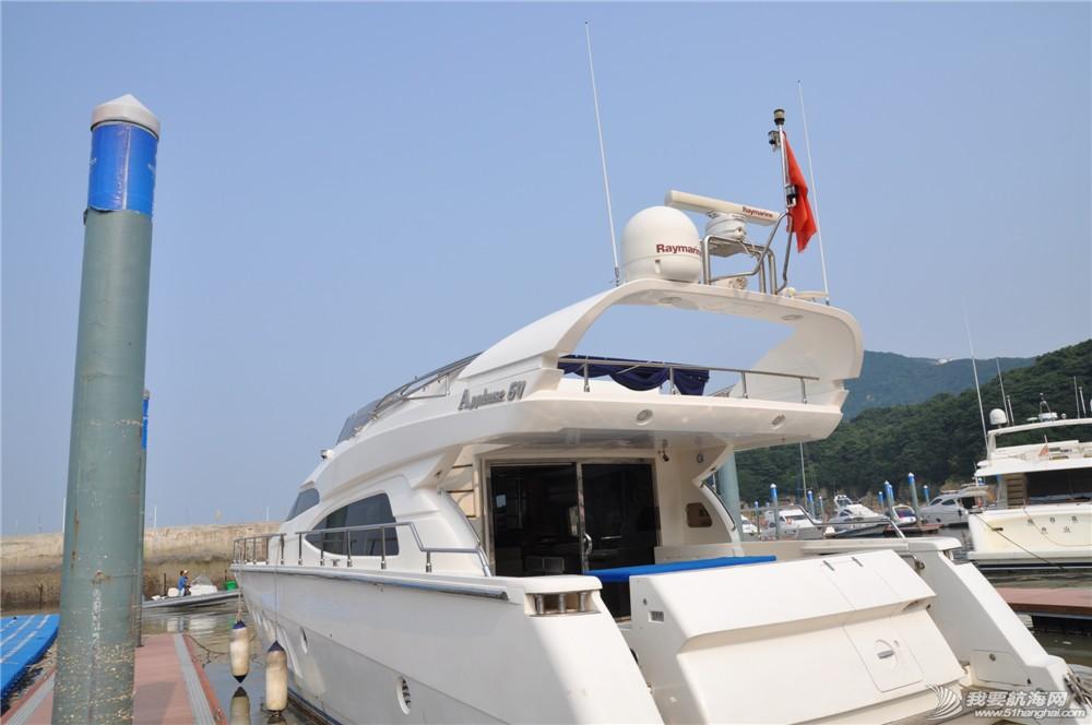 2014,国际 我要航海网-2014舟山国际游艇展现场直击 澳普兰64