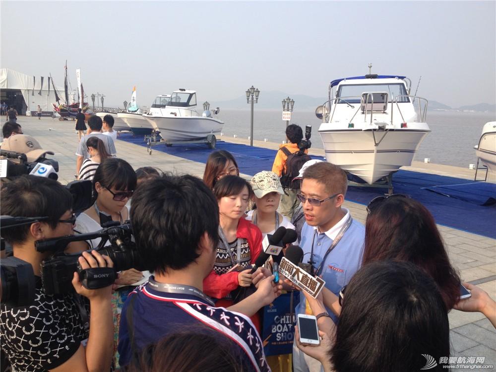 2014,国际 我要航海网-2014舟山国际游艇展现场直击 IMG_4287.JPG