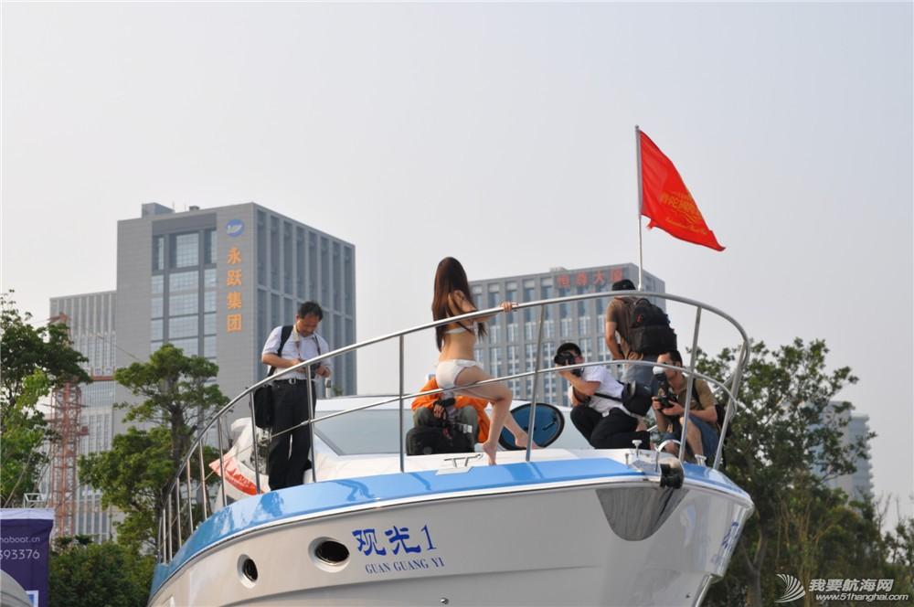 2014,国际 我要航海网-2014舟山国际游艇展现场直击 DSC_1129.jpg