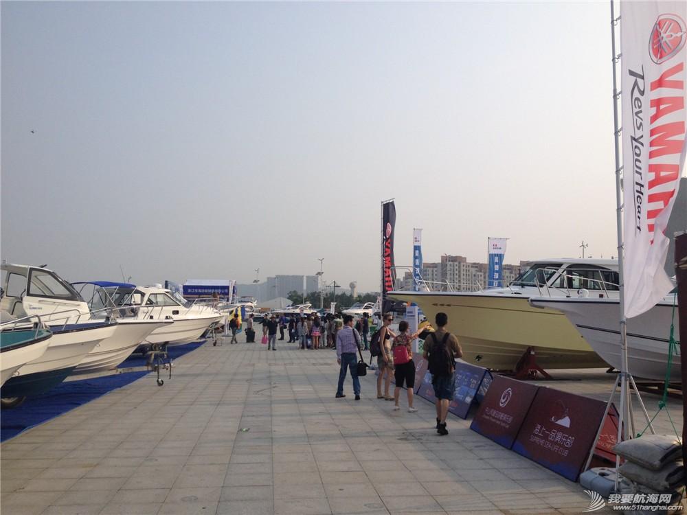 2014,国际 我要航海网-2014舟山国际游艇展现场直击 IMG_4283.JPG