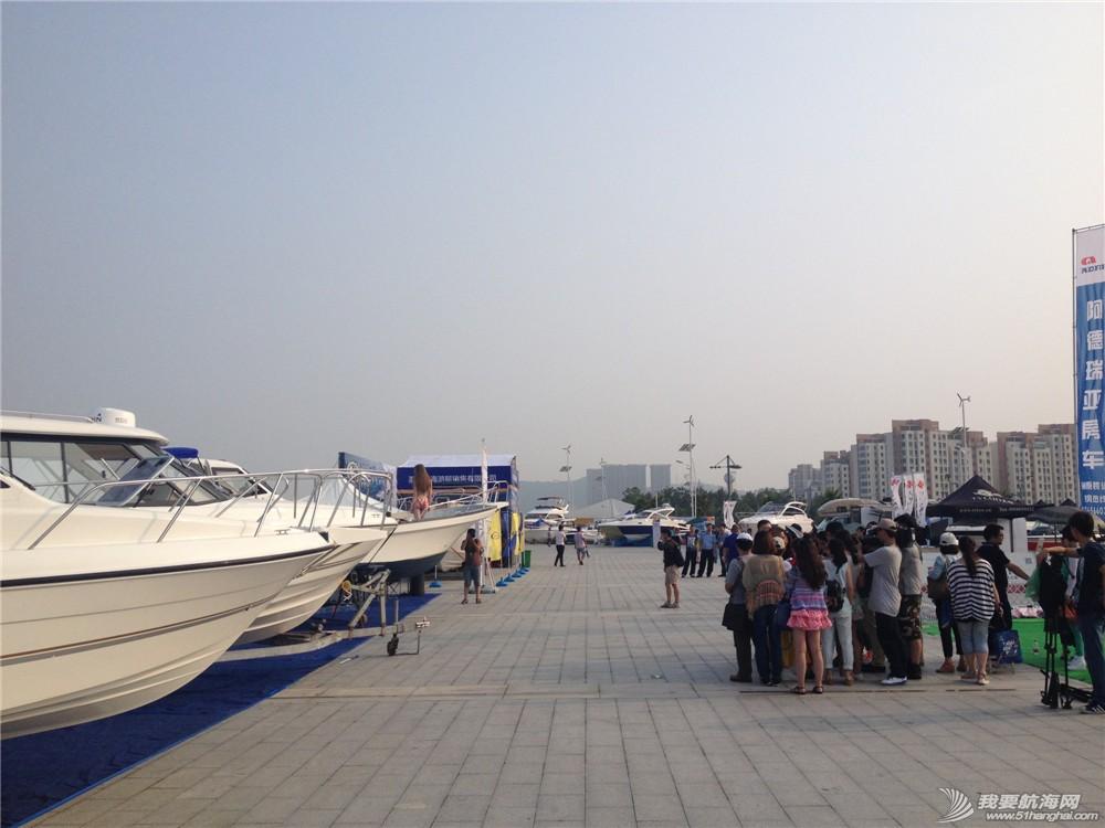 2014,国际 我要航海网-2014舟山国际游艇展现场直击 IMG_4284.JPG