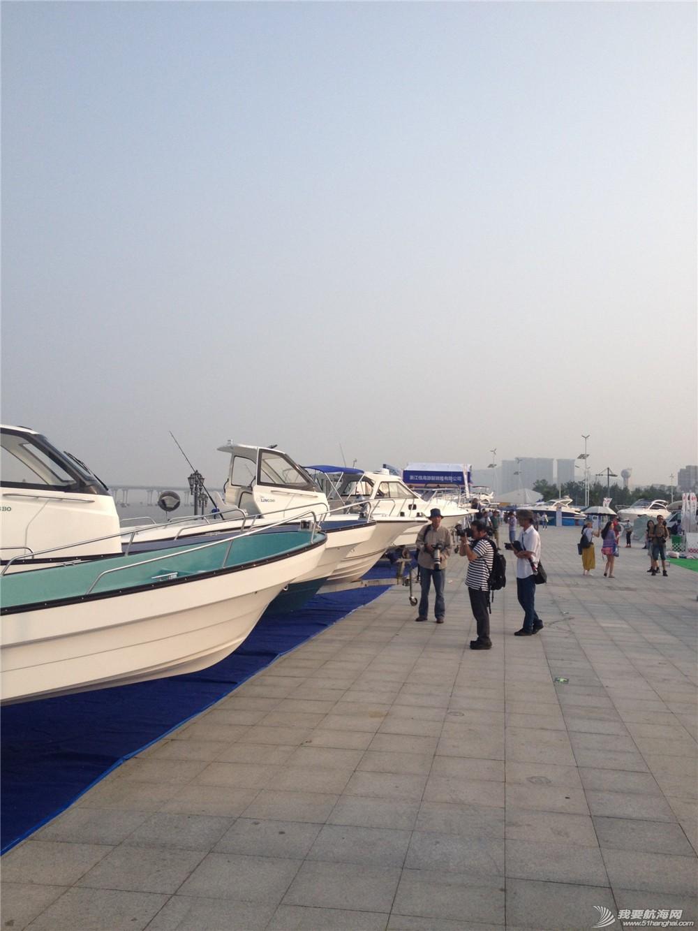 2014,国际 我要航海网-2014舟山国际游艇展现场直击 IMG_4312.JPG
