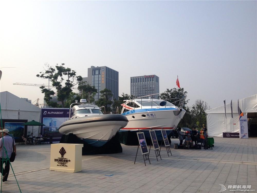 2014,国际 我要航海网-2014舟山国际游艇展现场直击 IMG_4277.JPG