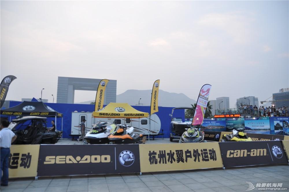 2014,国际 我要航海网-2014舟山国际游艇展现场直击 DSC_1164.jpg