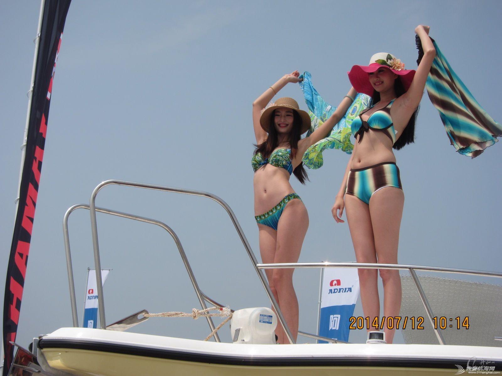 2014,国际 我要航海网-2014舟山国际游艇展现场直击 16.JPG