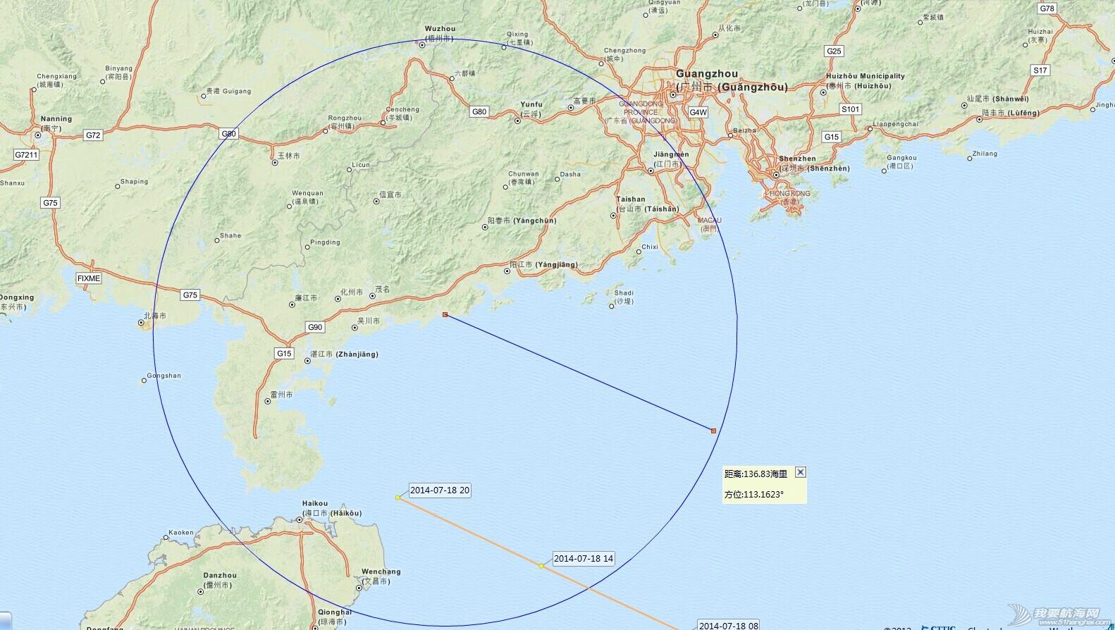 南海,台风,烟斗电话,气象导航,气导 【南海台风】RAMMASUN 20140713 台风RAMMASUN影响沿海城市