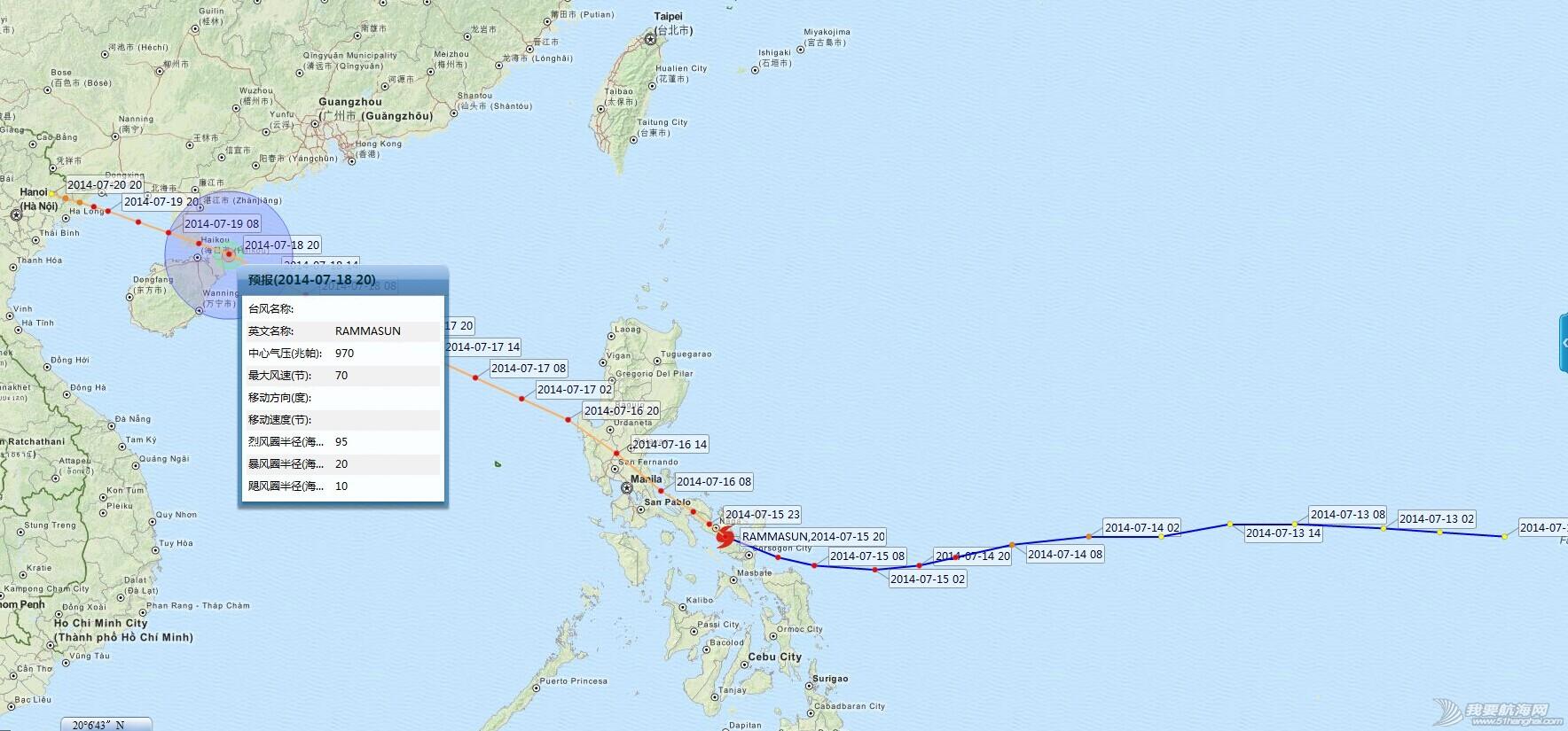 南海,台风,烟斗电话,气象导航,气导 【南海台风】RAMMASUN 20140713 南海台风RAMMASUN