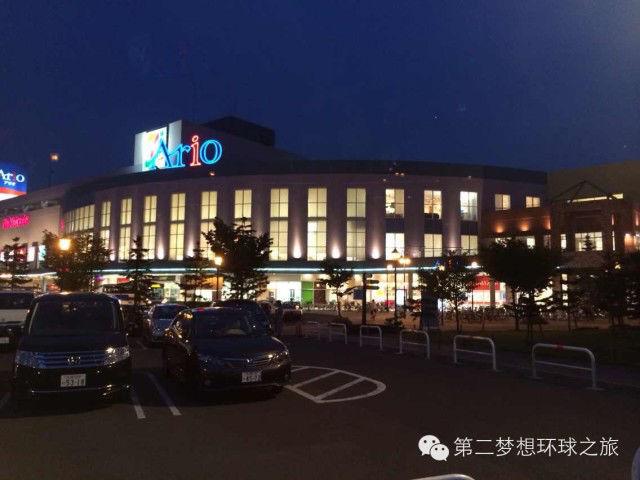第二梦想号今晨抵达第三站——日本北海道 62465