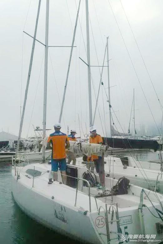 帆船运动 大连好旺角·名岛帆船参赛队参加首届诺亚财富杯中国企业家帆船赛 29.png