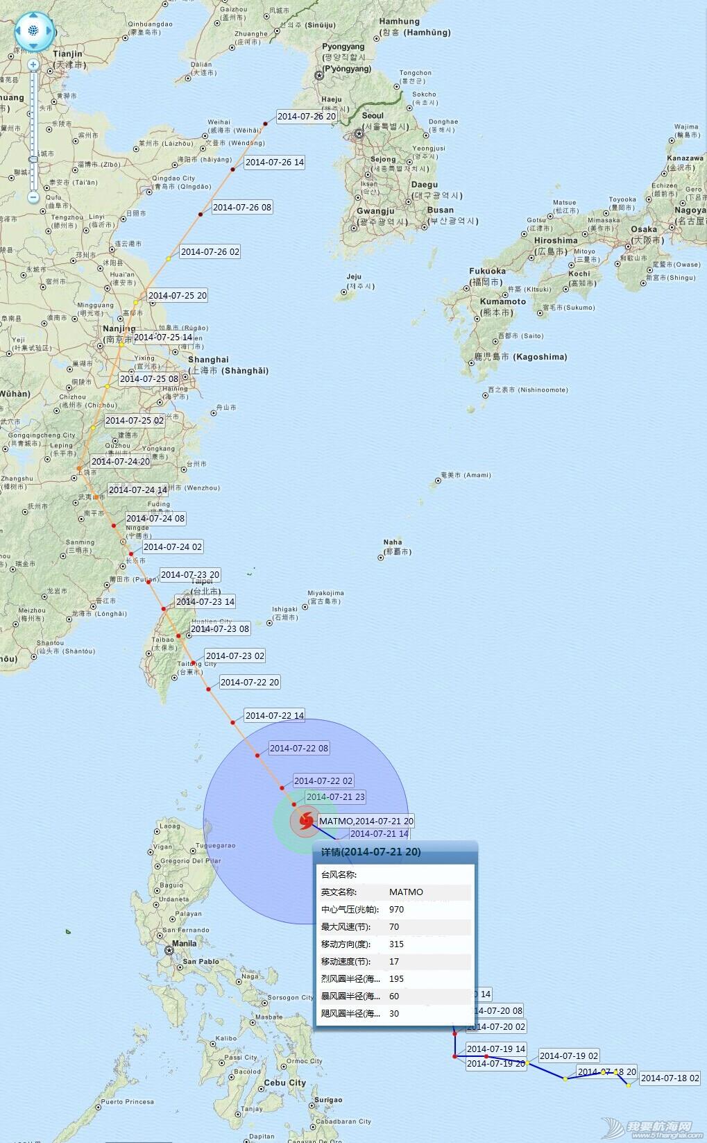 中国沿海台风,台风,麦德姆,沿海台风,气象导航 【中国沿海台风】台风麦德姆 台风麦德姆行进路径及时间