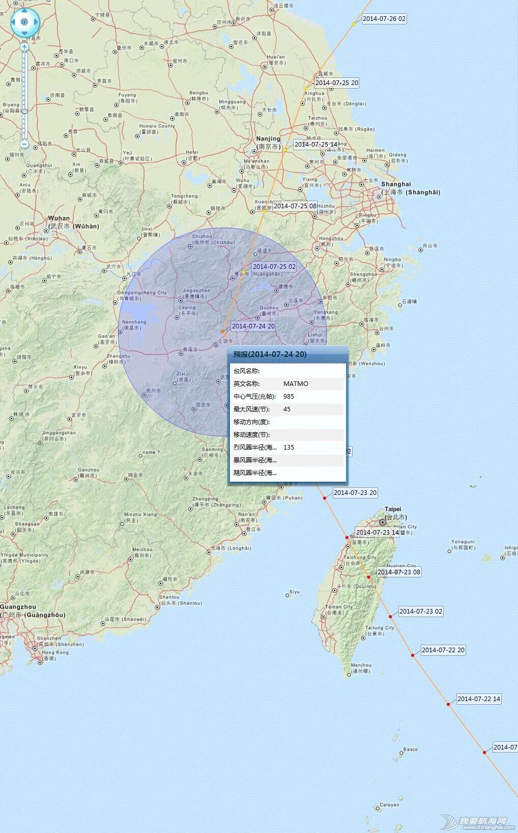 中国沿海台风,台风,麦德姆,沿海台风,气象导航 【中国沿海台风】台风麦德姆 麦德姆