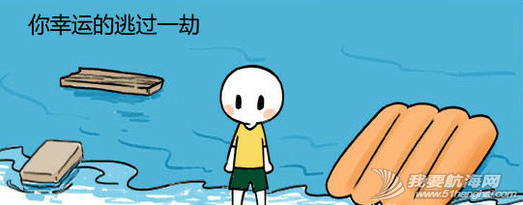 双子座,水瓶座,白羊座,天秤座,天蝎座 有天你坐的轮船失事了,你幸运的逃过一劫,漂流到一座孤岛上…… 6.png
