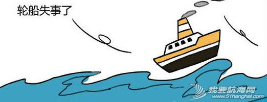 双子座,水瓶座,白羊座,天秤座,天蝎座 有天你坐的轮船失事了,你幸运的逃过一劫,漂流到一座孤岛上…… 5.png