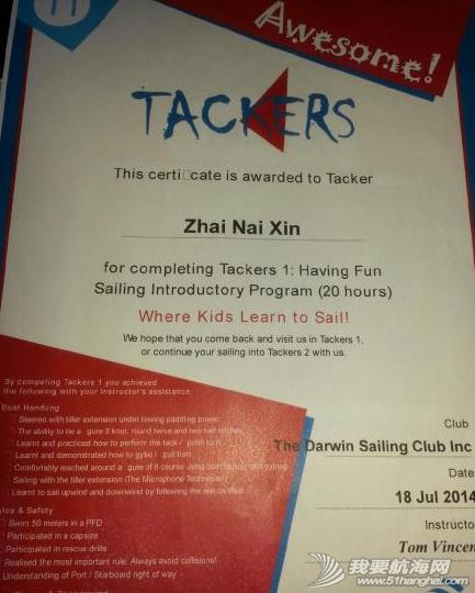 英文,帆船,课程,照片,证书 秀一下馨儿的第一个英文授课结业的小帆船课程! 32.png