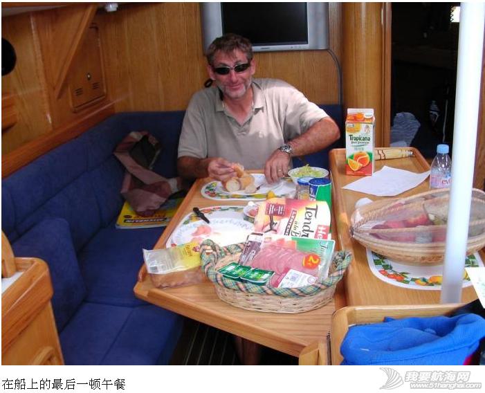 巴拿马运河,太平洋,办公室,老公,餐馆 且悲且喜回原港,难舍难分别爱船。---《大西洋航游760天》 4.png