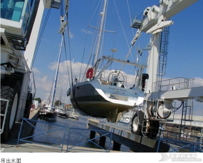 巴拿马运河,太平洋,办公室,老公,餐馆 且悲且喜回原港,难舍难分别爱船。---《大西洋航游760天》 7.png