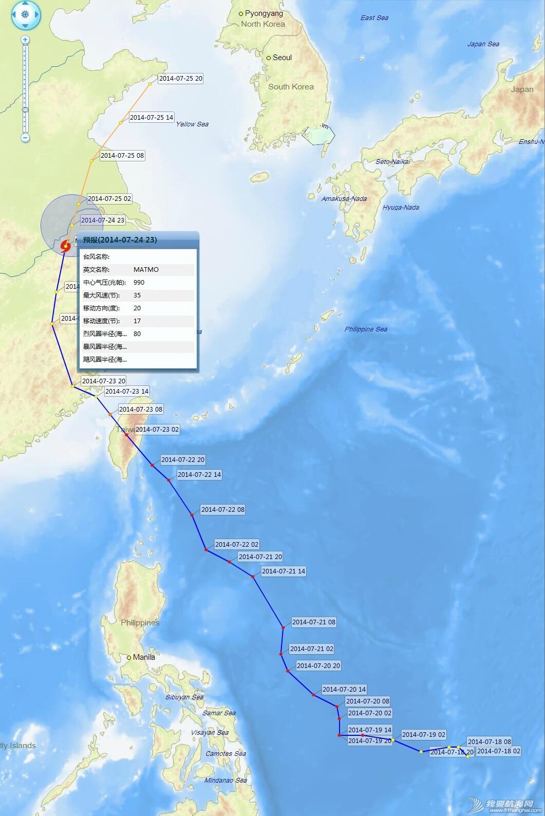 中国沿海台风,台风,麦德姆,沿海台风,气象导航 【中国沿海台风】台风麦德姆 台风麦德姆