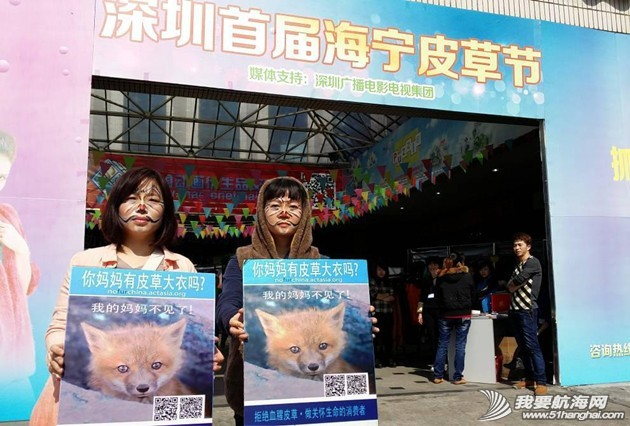 """2014马年""""零皮草春晚""""评选结果在深圳发布 0.jpg"""