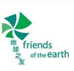 解决方案,江西省,环保项目,广东省,赣州市 2014「世界水日」东江论坛将于3月22日在深圳举办 0.jpg