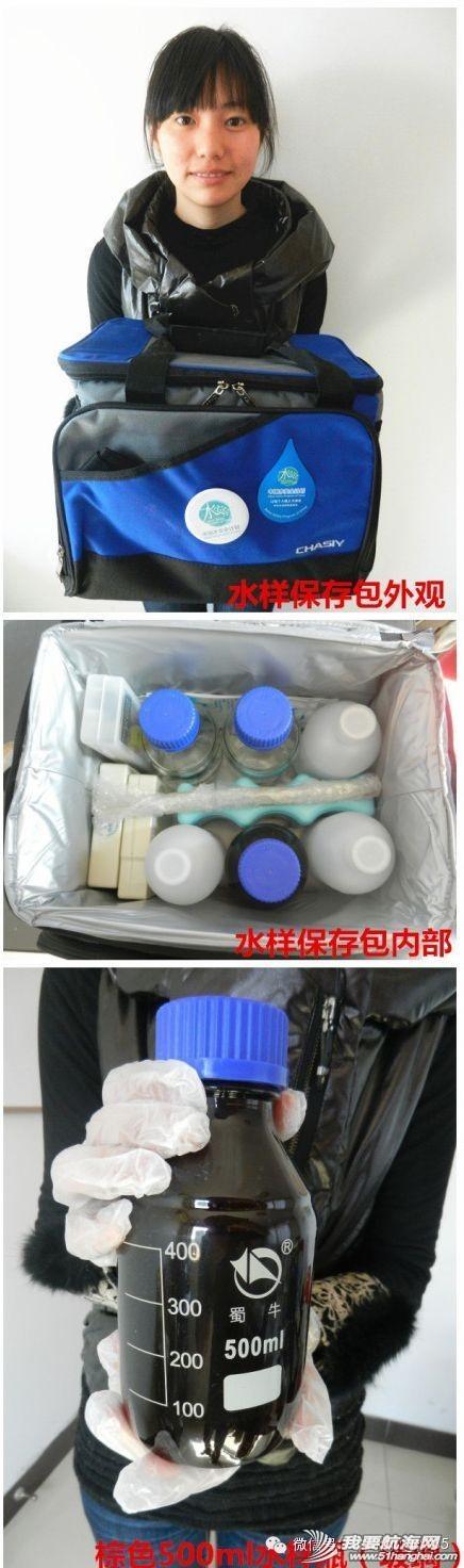 污染源,腾讯微博,地图软件,水污染,新浪 推动水污染救治,关注中国水安全计划。 0.jpg