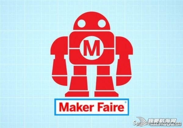 2014 Shenzhen Maker Faire:深圳制汇节开幕 bVbR5h.jpg