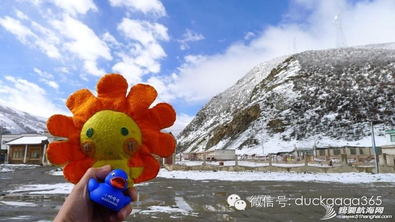 雅鲁藏布江,布达拉宫,西藏小学,川藏线,专科学院 【带着小鸭去旅行】嘎嘎的西藏环保行 0.jpg