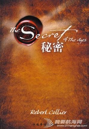 """莎士比亚,发现新大陆,南北战争,物理学家,justify 每个人都要知道的""""秘密""""-被窥视千百年的秘密 QQ20140727-1.jpg"""