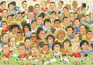 布基纳法索,阿尔及利亚,巴西世界杯,澳大利亚,世界杯决赛 绰号文化:足球明星的绰号 0.jpg
