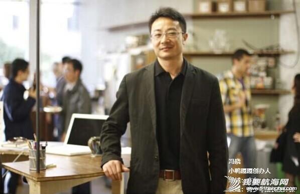 阿历克斯,企业培训,创业者,探索者,做什么 【众筹】96小时香港社企生存体验营——助力内地社会创新探索者   ... 047e88728344d6982952aa6b81edb26134.jpg