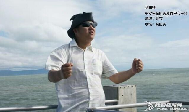 阿历克斯,企业培训,创业者,探索者,做什么 【众筹】96小时香港社企生存体验营——助力内地社会创新探索者   ... d72681b1fc0ca638b76b9690ab76034766.jpg