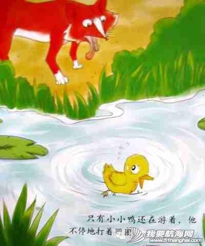 天气,朋友,小鸭,故事,漂亮 【绘本推荐】《划圈儿的小小鸭》 0.jpg