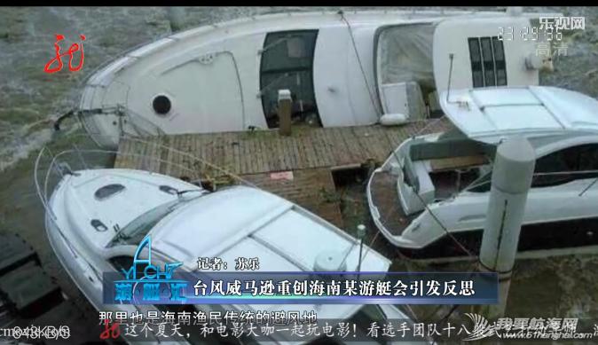 视频,《游艇汇》 视频:《游艇汇》 格策携女友海边度假 沃尔沃帆船赛回顾  2014-07-27 1.png