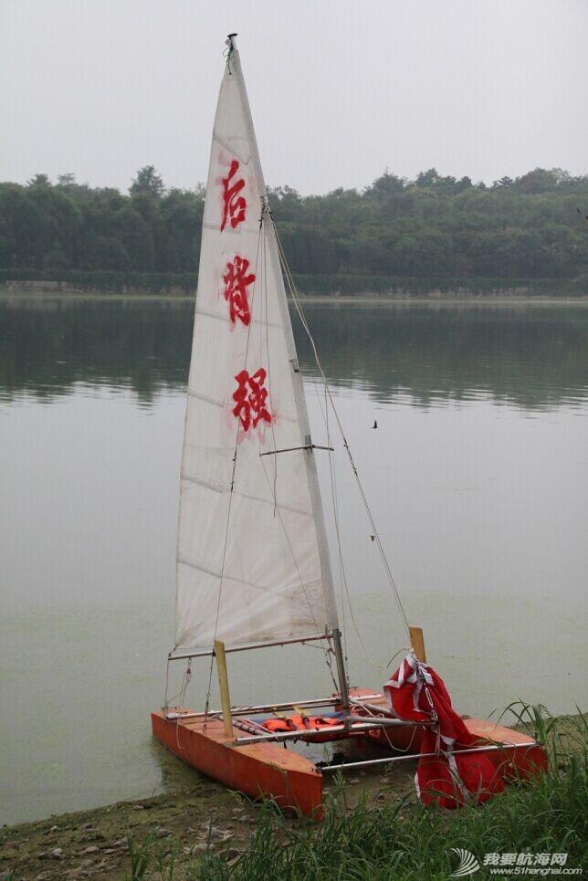 双体帆船,运河,金海,烟斗,后背墙 DIY帆船成为通州运河第一帆 QQ图片20140804175209.jpg