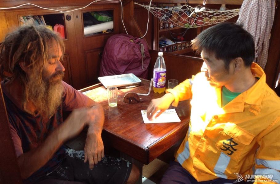英语词汇,比利时,翻译软件,哲学 23尺小船航海21年的比利时人,到船上聊天。 22.png