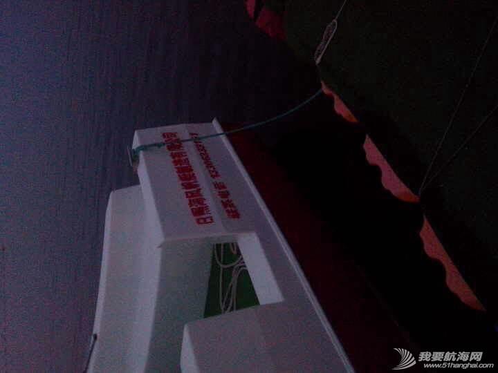 烟台大学海边惊现日照海风帆艇制造有限公司的双体帆船 091710u39yy541vz500kdf.jpg
