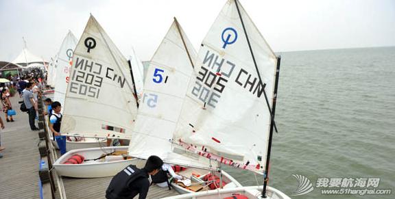 夏令营帆船赛 8月10日,第二届江浙沪OP夏令营帆船赛开赛,上海队夺得团体冠军。 38.png