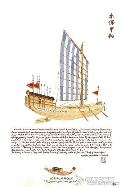 一本书《ships of china 中国船》基本图片 225438l5sf4ff64nnx6655.jpg