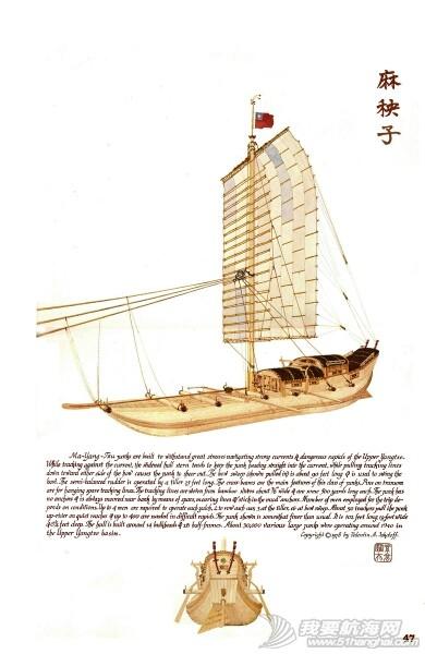 一本书《ships of china 中国船》基本图片 225442wmeaez2l29x6uscw.jpg