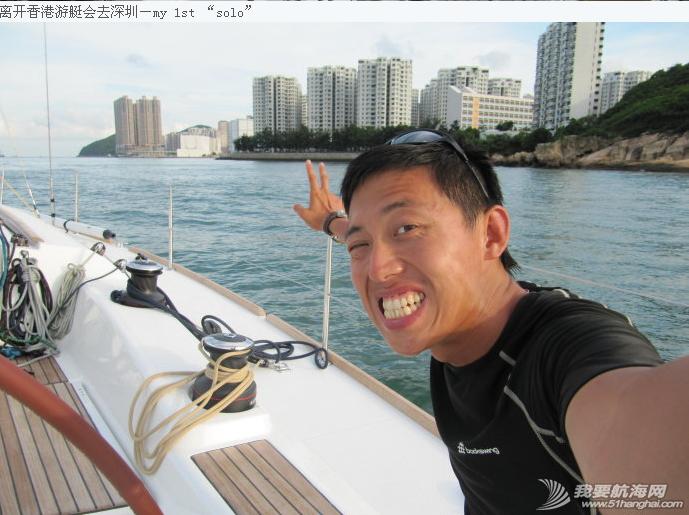 山东半岛,新加坡,奥帆中心,青岛,寿司 青岛成了我的第二故乡了,大部分朋友都是通过航海认识的所以格外亲切。 14.png