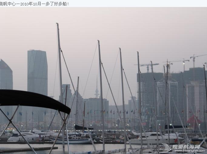 山东半岛,新加坡,奥帆中心,青岛,寿司 青岛成了我的第二故乡了,大部分朋友都是通过航海认识的所以格外亲切。 18.png