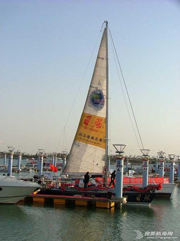 海天一色,海岸线,帆船,日照 日照唯美海岸线 帆船共海天一色 24.png