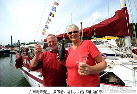 欧洲运河,环球航行,航程 英夫妇16年驾帆船游遍51国回到起点,将继续乘船走遍欧洲运河。 40.png