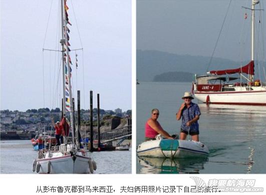 欧洲运河,环球航行,航程 英夫妇16年驾帆船游遍51国回到起点,将继续乘船走遍欧洲运河。 41.png
