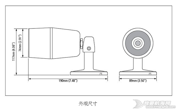 船用网络IP摄像头 船用网络IP摄像头:Raymarine CAM200IP是一款经加固的高清日夜网络型摄像头。 46.png
