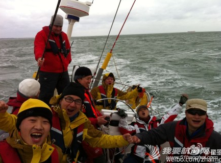 帆船,气象,知识 海上训练进入第三天,有三名队员相继出现不同程度的晕船反应并且都吐得非常厉害. 13.png