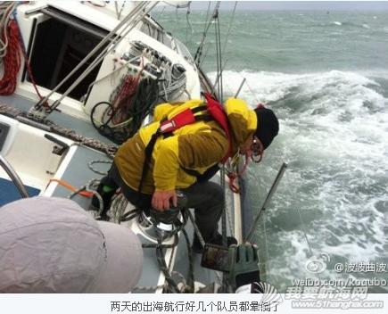 帆船,气象,知识 海上训练进入第三天,有三名队员相继出现不同程度的晕船反应并且都吐得非常厉害. 15.png
