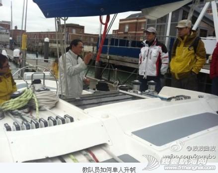 帆船,气象,知识 海上训练进入第三天,有三名队员相继出现不同程度的晕船反应并且都吐得非常厉害. 16.png