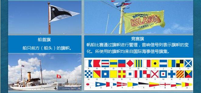 俱乐部,信息,约翰 海上的旗帜 0.jpg